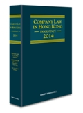 Company Law in Hong Kong - Insolvency (2014 Update)