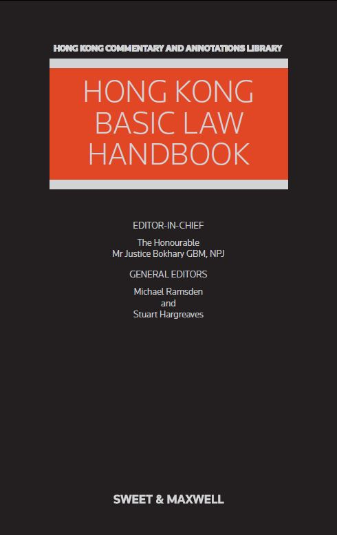 Hong Kong Basic Law Handbook