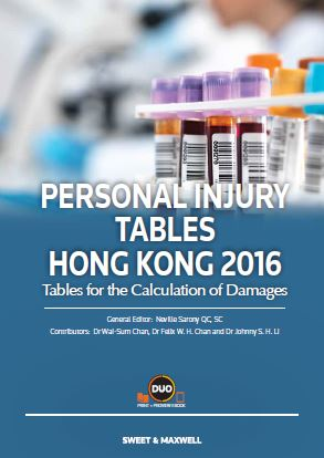 Personal Injury Tables Hong Kong 2016