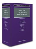Tort Law and Practice in Hong Kong, 3rd Edition