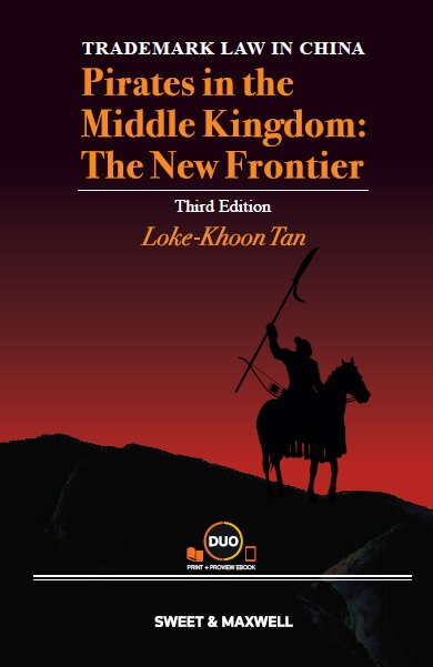 Trademark Law in China - Pirates in the Middle Kingdom: The New Frontier