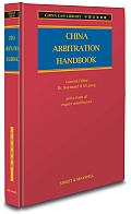 China Law Library: China Arbitration Handbook